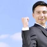 【行政書士の集客方法】ポータルサイトへの登録