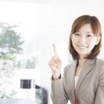 士業のホームページ分析方法